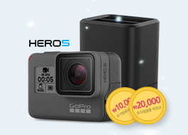 GoPro Winter Special Event