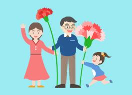 5! Happy Family Day!