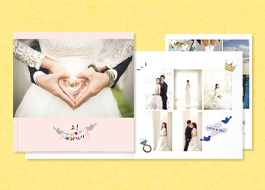 For your wedding gift