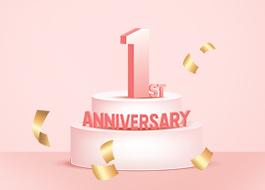 엘리닉 런칭 1주년 고객감사 특별 이벤트