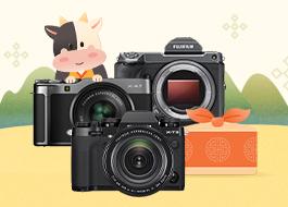 1월 후지필름 디지털카메라/렌즈 기획전