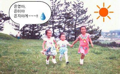 1990년 어린이날