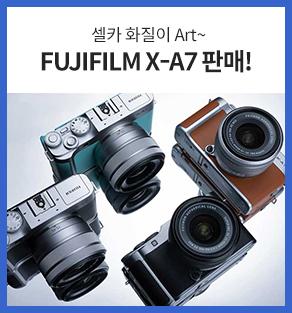 FUJIFILM X-A7 바로가기
