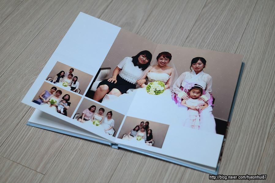 결혼/신혼여행 포토북 이어앨범 만들기!