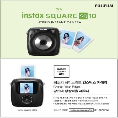 최초의 하이브리드 인스탁스 카메라